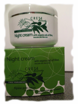 lappa_nightcream.jpg